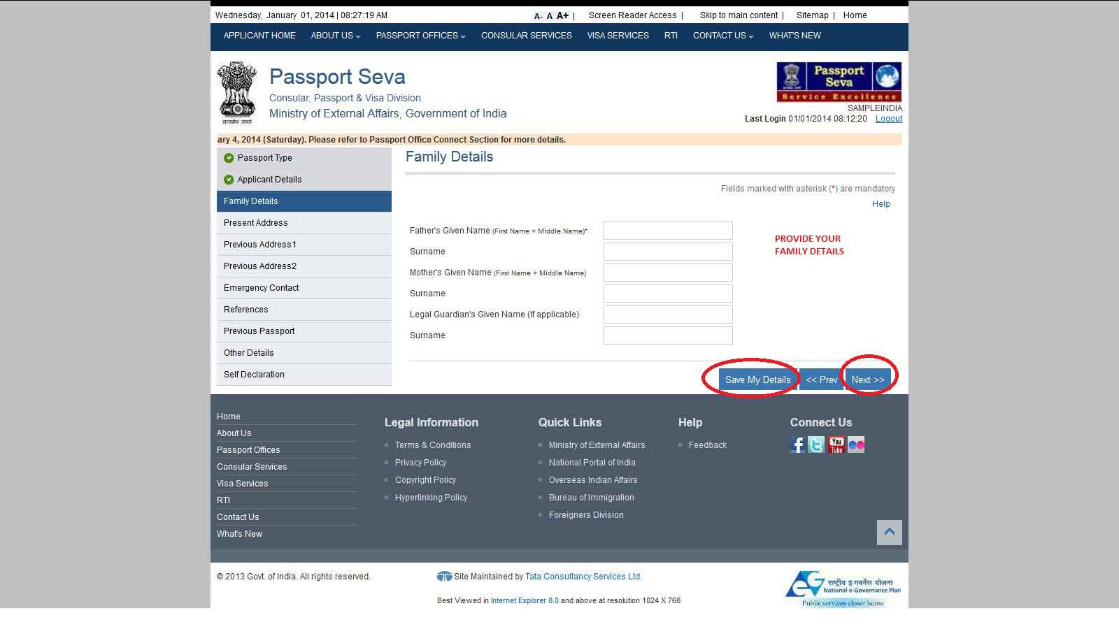 how-to-apply-for-passport-online-11