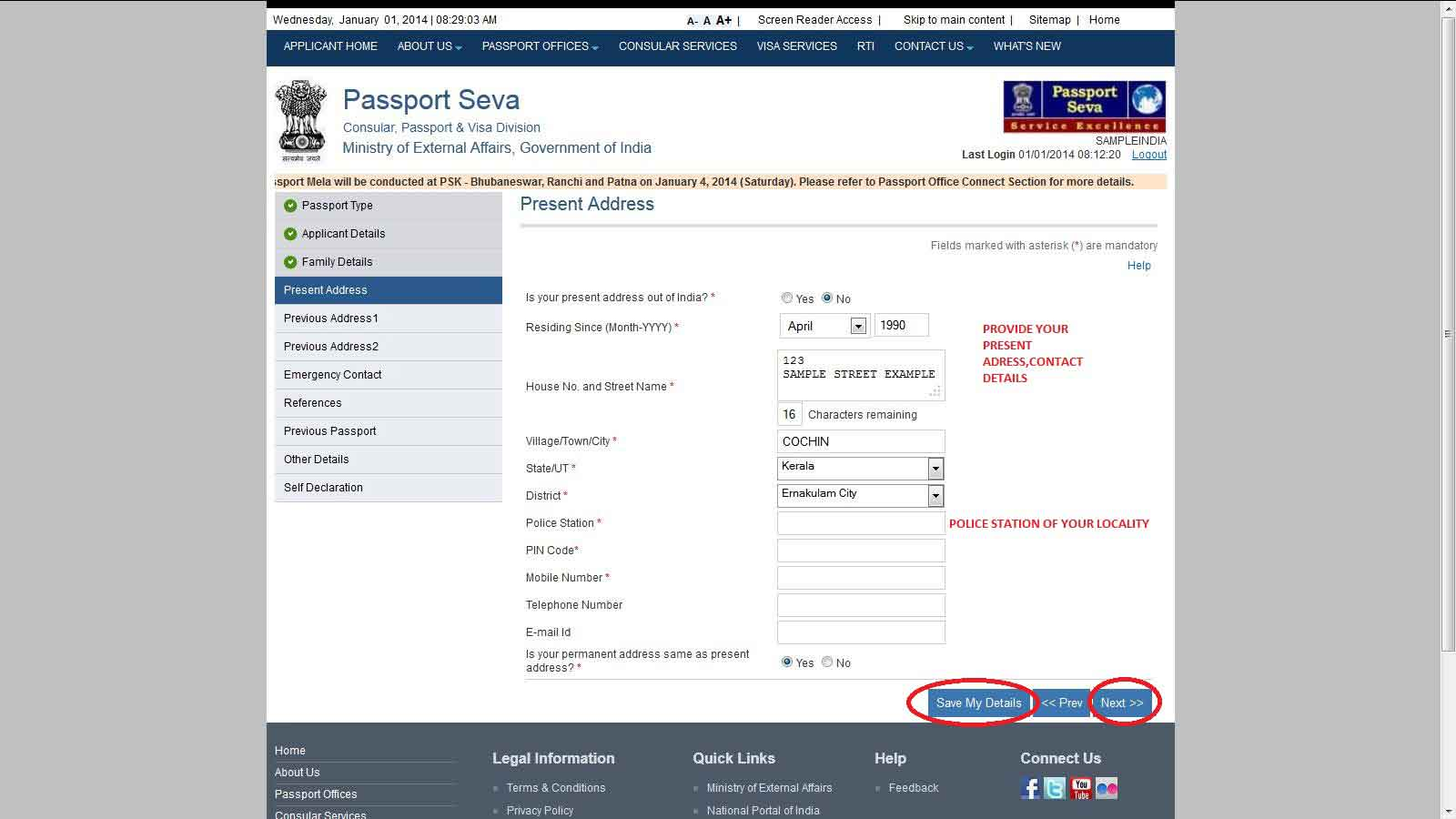 how-to-apply-for-passport-online-12
