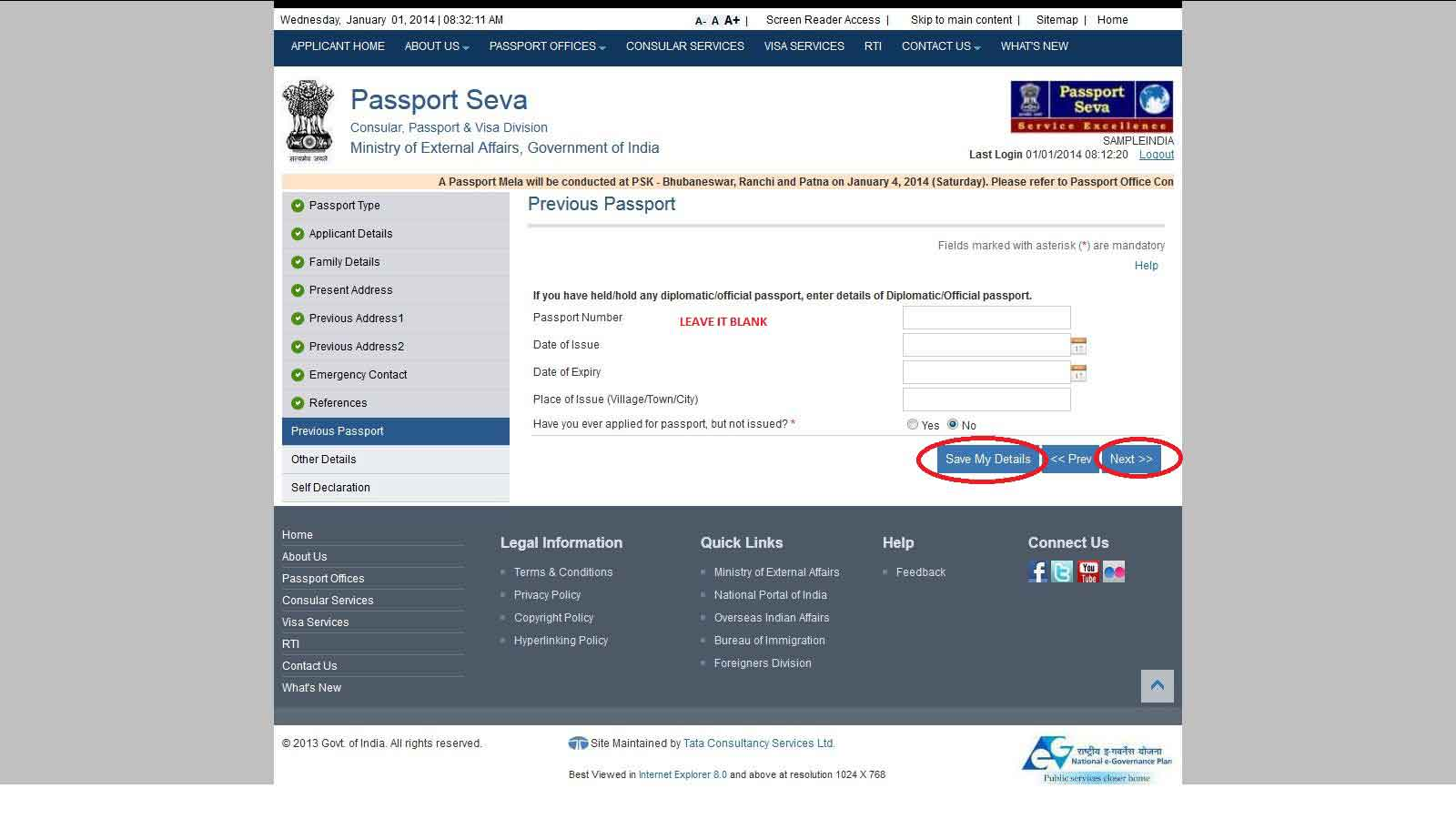 how-to-apply-for-passport-online-15