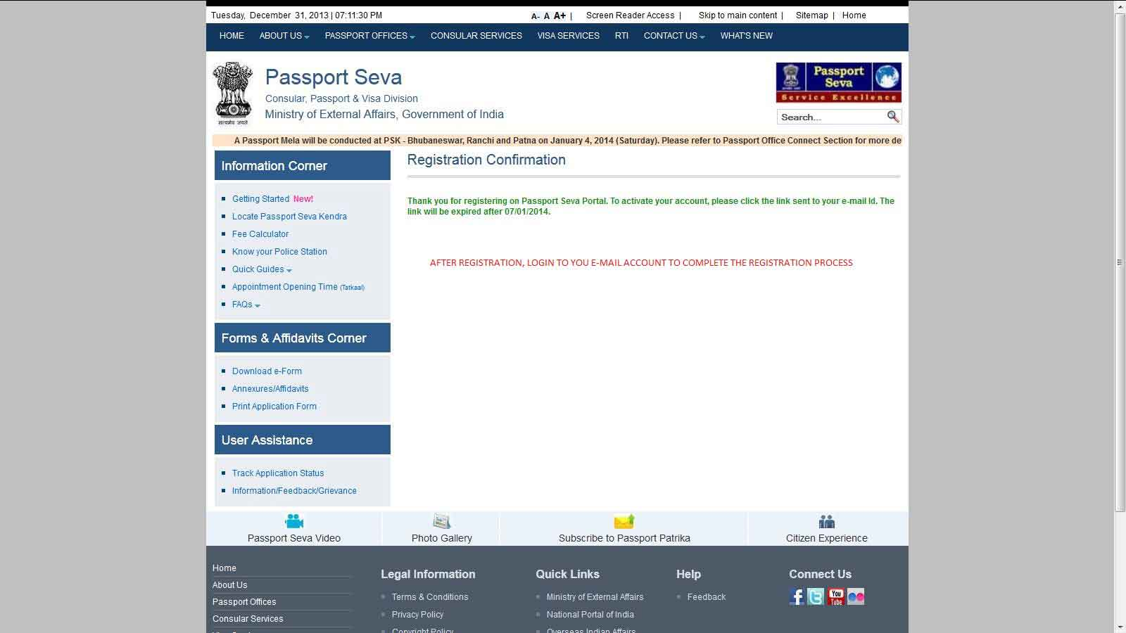 how-to-apply-for-passport-online-3