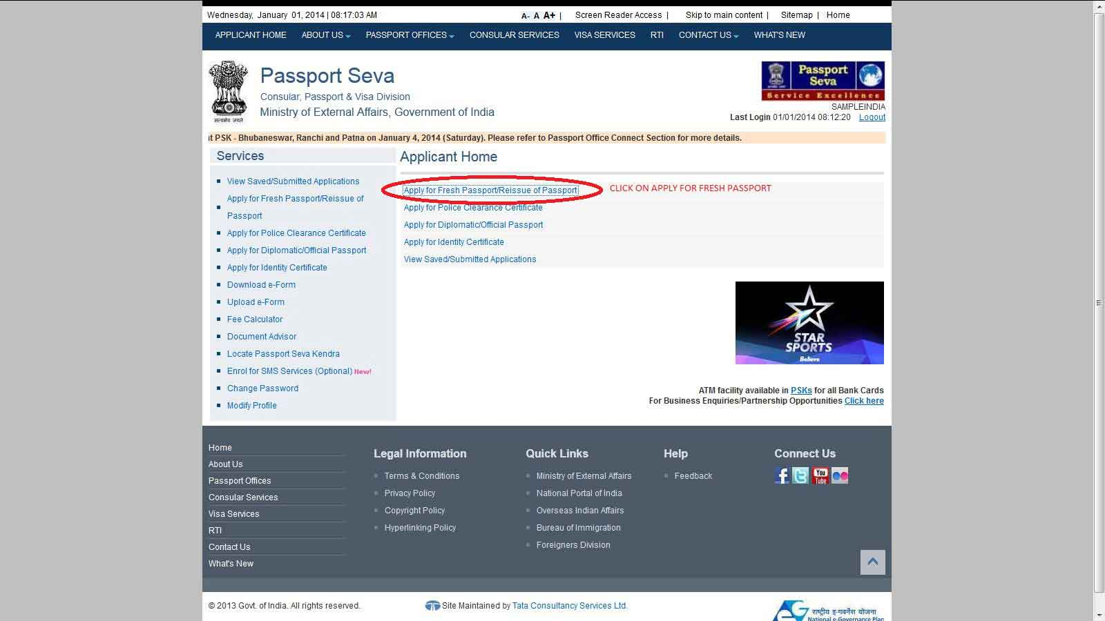how-to-apply-for-passport-online-7