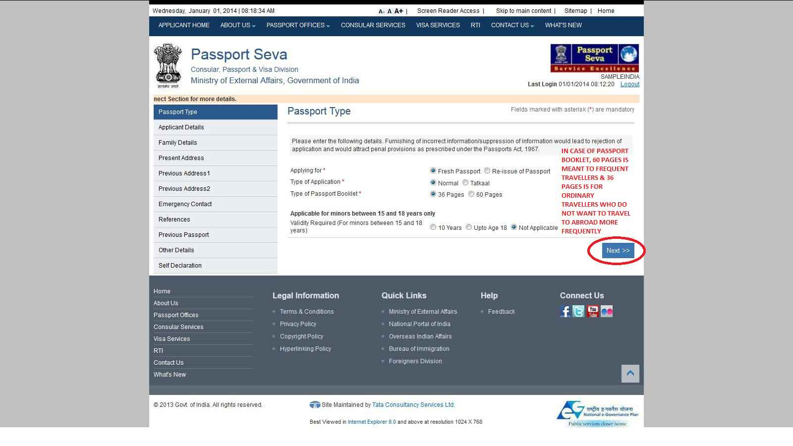 how-to-apply-for-passport-online-9